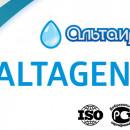 Новые высокоэффективные химические реагенты водоподготовки «ALTAGENT».
