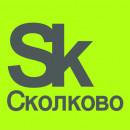 Новые возможности компании Альтаир на базе инновационного центра «Сколково».