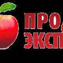 ПРОДЭКСПО -2019