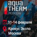 Выставка AquaTherm Moscow 2020.