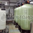 Очистка питьевой воды в сфере ЖКХ